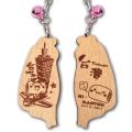 饅頭家族台灣造型木質風景鑰匙圈