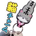 饅頭家族貓咪集線PVC吊飾